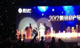 公司晚会节目创意时尚大气高端开场3d互动视频秀图片