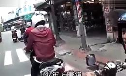 笑尿了!台湾行车纪录各种神人影片!