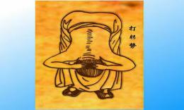 健身气功·易筋经功法教学10.第11式  打躬势