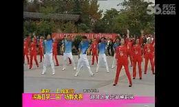 舞动中国-神韵队男女共舞总决赛电视台现场录播...
