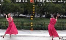 舞动亚洲之西湖莉莉广场舞《千禧新娘》(含分解及正反面同步示范)...