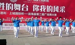 江苏神韵队团结社区与阜康社区联队参赛实录(2014年10月)
