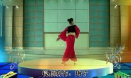 刘荣广场舞《沙枣树沙枣花》