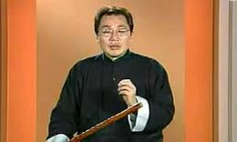 笛子指法视频教程