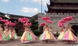 茉莉广场舞《为祖国贺岁》表演类 伞花结束舞开场舞用...