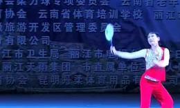 2013年云南丽江全国中老年人柔力球比赛个人金奖...