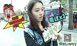 你看过AV吗?老外嘲笑日本人用药才能啪啪啪