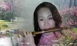 午后清茶笛子吹奏_标清