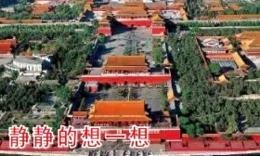 楚风 故乡是北京图片
