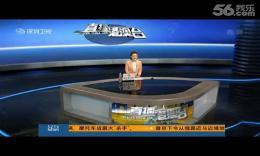 MJ牛人萧强新闻报道